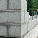 Строительство дома из ячеистого бетона