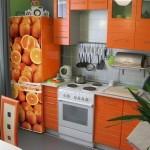 оранжевыйхолодильник