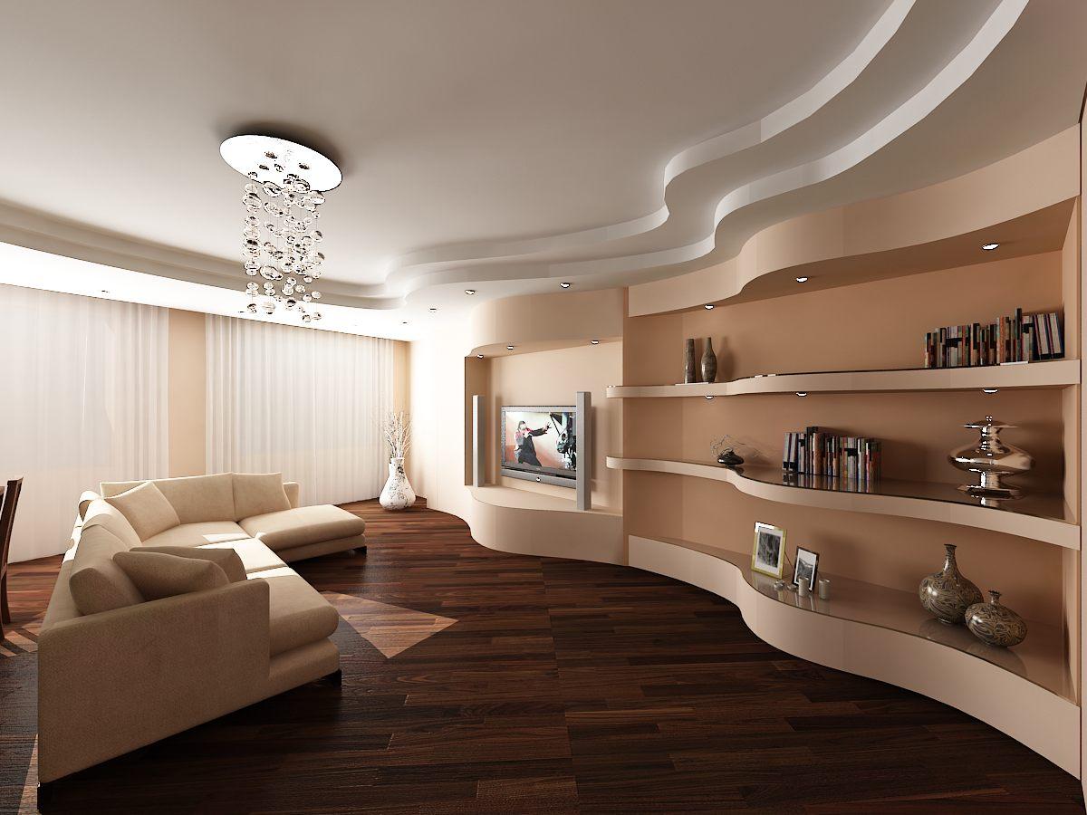 Как сделать многоуровневые потолки из гипсокартона?