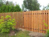 Деревянный забор на участке — установка своими руками