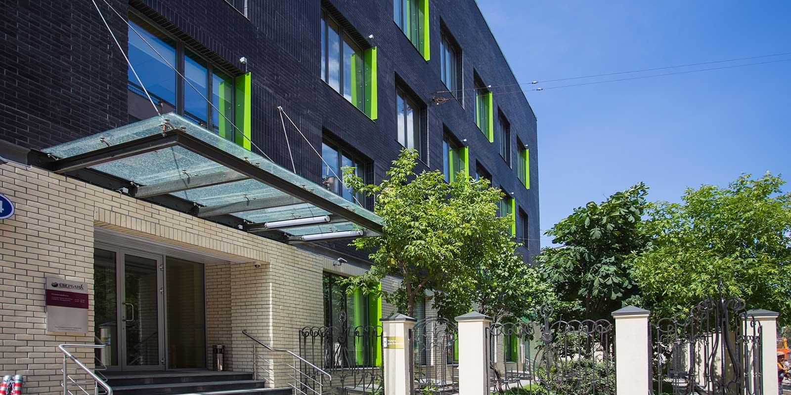 KR Properties – девелопер лучших московских проектов