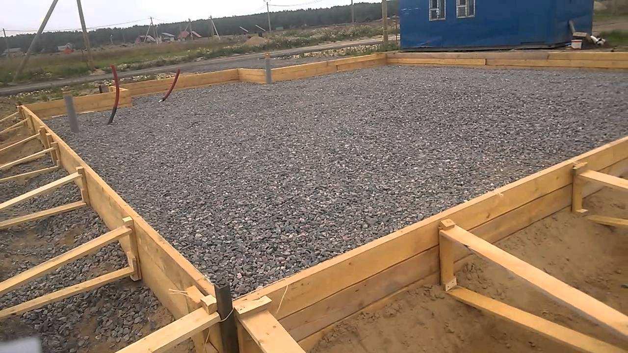 опалубка для фундаментной плиты