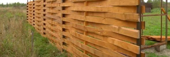 Оригинальный забор плетенка из доски горизонтальной своими руками